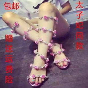正品太子妃同款女鞋蛇形缠绕平底绑带花朵水钻宝石罗马凉鞋高跟鞋