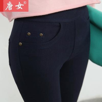 唐女外穿打底裤女士铆钉小脚裤紧身弹力休闲长裤子显瘦高腰口袋裤
