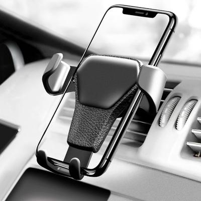 重力车载手机支架汽车出风口手机导航创意车上手机支撑架车内用品