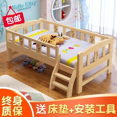 儿童床儿童床女孩打折促销