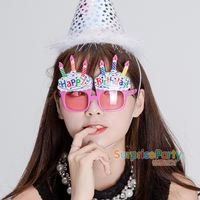 Children's Birthday Party Glasses Party Ball Glasses Birthday Creative Glasses Cute Personality Cartoon Glasses