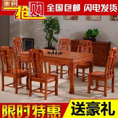 古典红木饭桌
