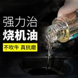 E Road Chi automobile engine anti-wear repair agent noise reduction power treatment burning machine oil protection agent oil additives