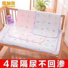 Urine pad, baby waterproof, washable super large cotton baby, baby mattress, aunt pad child mattress.
