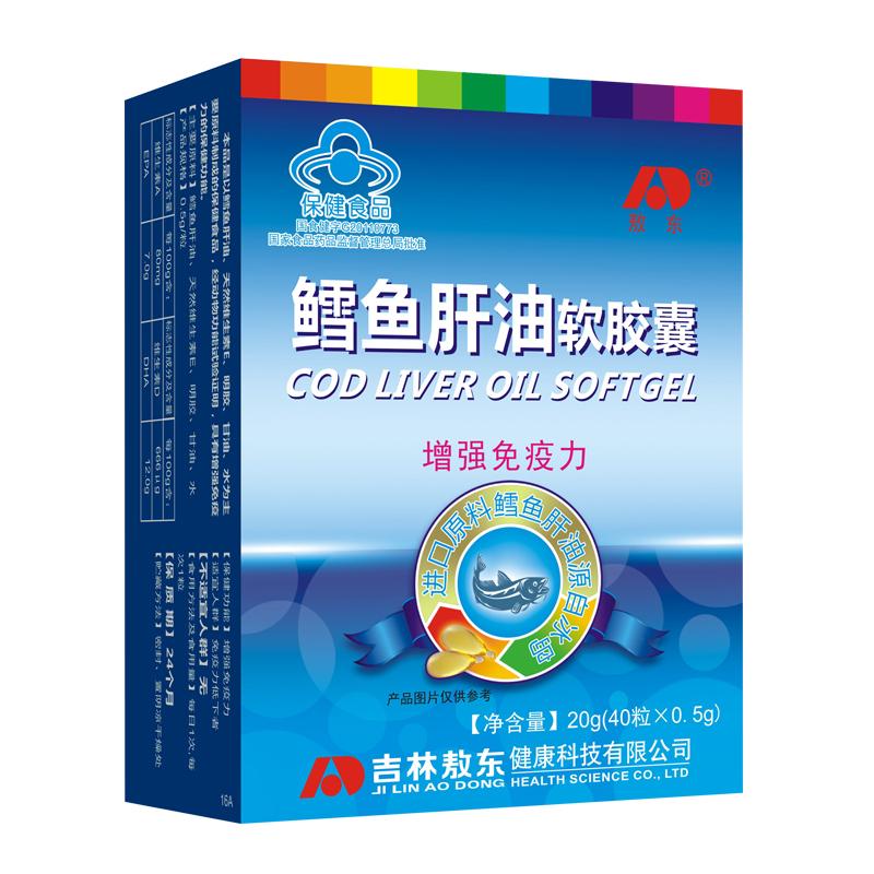 软胶囊敖东鳕40粒DHA鱼肝油0.5g粒
