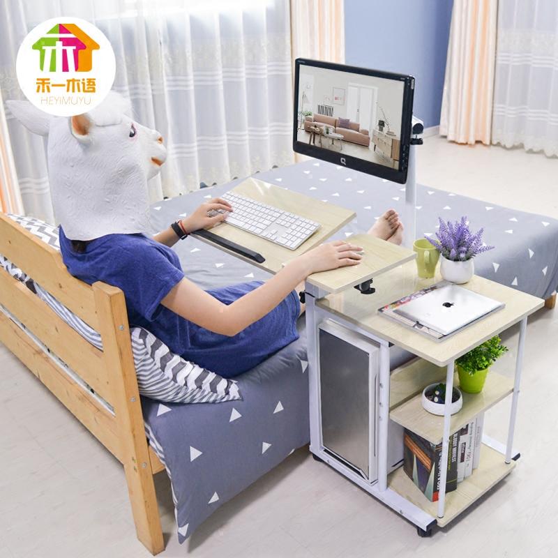 台式电脑桌置地用