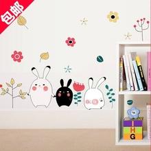 可爱卡通兔子墙贴纸卧室儿童宝宝房幼儿园教室电视背景墙装饰贴画