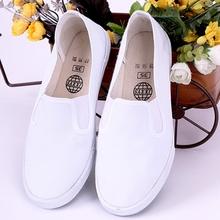 套脚防静电工作布鞋 平底一脚蹬懒人工厂白鞋 白色劳保鞋 男女帆布鞋图片