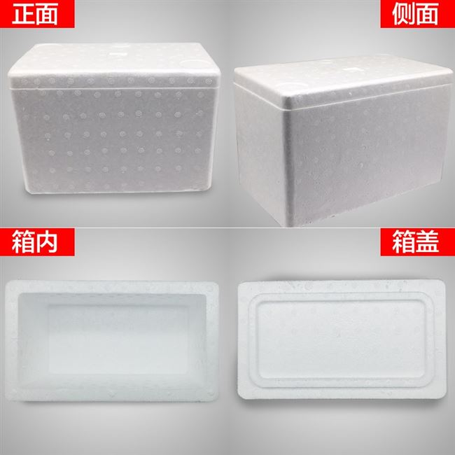 Post 345678 foam box fruit fresh chicken, duck, fish and heat preservation box. The package price is national mail.