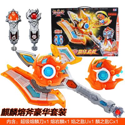 酷雷伏武器 爆甲蝎盾豪华套装 铠甲勇士武器玩具套装
