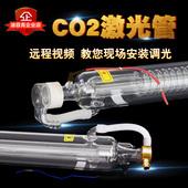 迪菲克co2二氧化碳玻璃激光管40w50w60w80w100w130w150w厂家直销图片