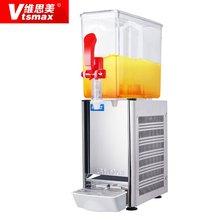 全自动冷热饮料机冷饮机商用自助餐果汁机奶茶咖啡机单缸双缸三缸