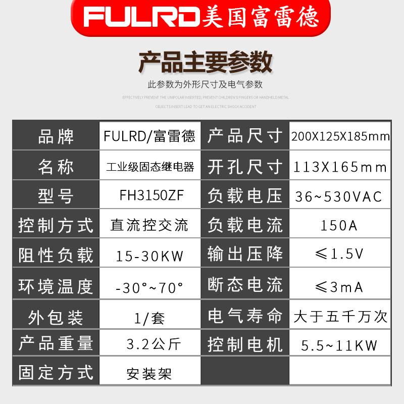 上海诚继高品质  速度继电器 JY1-2A 500V   厂家直销