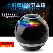 低音炮聲響家庭超大七彩燈鋼炮無線藍牙音箱迷你立體聲智能揚聲器