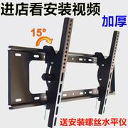 液晶电视机底座墙壁挂架万能通用创维tcl长虹创维lg32 42 55寸