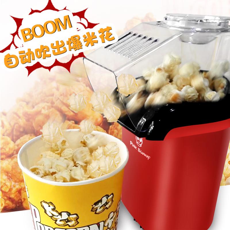 家用儿童全自动爆米花机 迷你小型玉米爆米花机器爆谷机