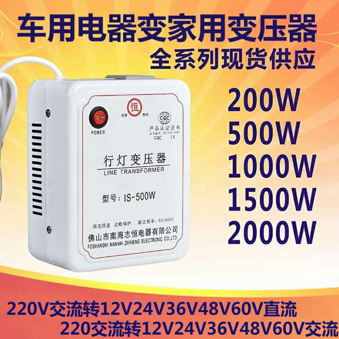 220v变24v交流变压器