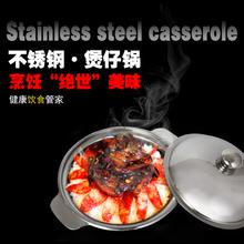 新款加厚不锈钢煲仔饭砂锅 黄焖鸡米饭专用砂锅家用鱼香茄子煲干