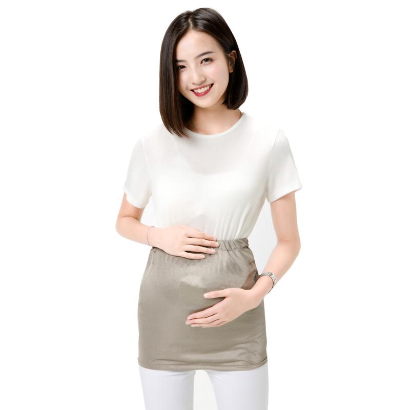 防辐射服孕妇装肚兜内穿纤维360度双层防辐射围裙四季上班