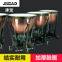 Hot copper Timbre drum Classical drum adult beginner playing bronze drum percussion instrument