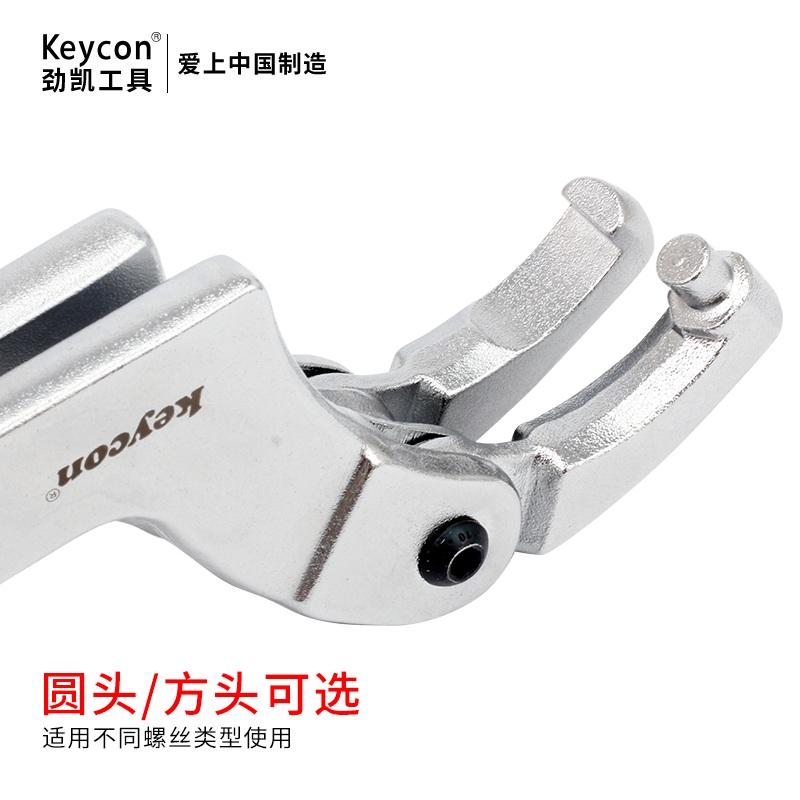 威达宽口管活两用扳手 大开口活动扳手  多功能活扳手 维修下水器