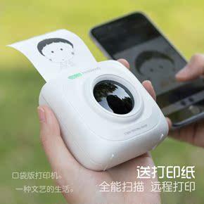 手机照片打印机家用便携式无线迷你蓝牙口袋相片拍立得