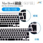 热卖苹果笔记本电脑macbook pro/air 13.3 13/15寸彩色日版键盘膜