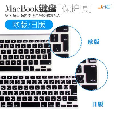 macbook air日版键盘膜