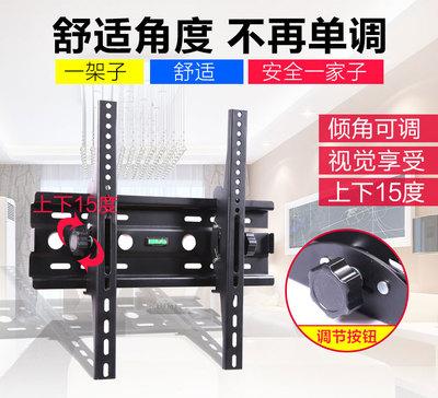 康佳液晶电视机挂架壁挂件40寸43寸48寸55寸墙上架子可调加厚客厅评价好不好