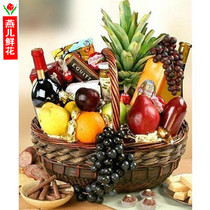 Shanghai high-grade fruit gift basket national courier business Mid-Autumn Festival gift delivery customers send leaders Valentines Day gifts