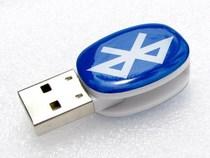 水木行 BT560i USB电脑蓝牙适配器 高速免驱 4.0蓝牙接收器 包邮!