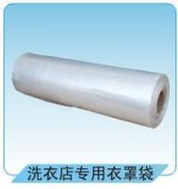 Packaging Machine Supplies Packaging coil packaging bag clothing dust bag bag dry cleaning equipment Laundry room