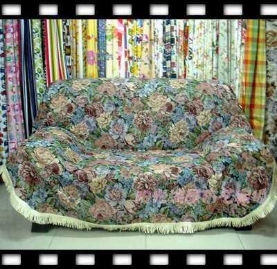 沙发罩特价实体店