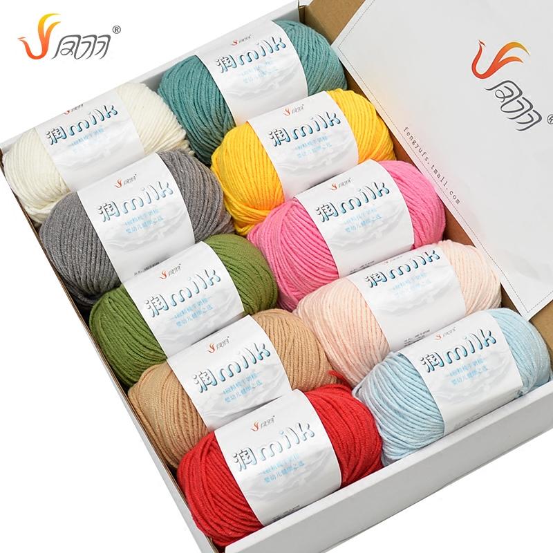 凤羽宝宝毛线4股牛奶棉线儿童手编绒线婴儿钩针鞋毛线(一斤装)