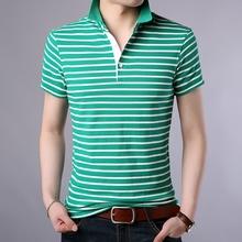 夏季纯棉带领t恤男式短袖潮流修身横条纹青年有领男装衣服polo衫
