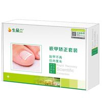 Life Standing Incarcer Corrector Toe Orthopedic Toenails Correcting Roll Corrector Patch 正甲贴片甲沟
