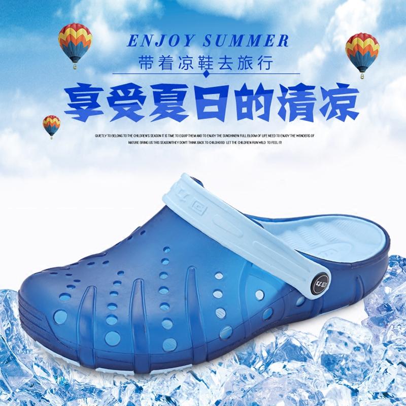 回力洞洞鞋男女款时尚包头拖鞋夏季透气夏季情侣沙滩鞋潮凉拖鞋潮