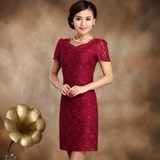 2019 new mother summer casual long section waist lace dress middle-aged female short-sleeved improved cheongsam