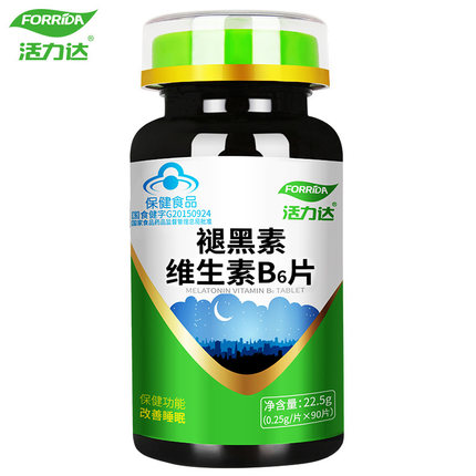 【90天量 买1送1液体钙】改善睡眠助眠 活力达褪黑素90片维生素B6