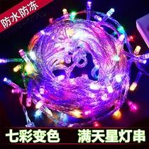 ❤小彩灯闪灯串灯满天星户外防水装饰灯串七彩变色led圣诞节树灯