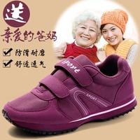 春季中老年健步鞋女旅游休闲鞋防滑软底中年妈妈运动鞋平底老人鞋
