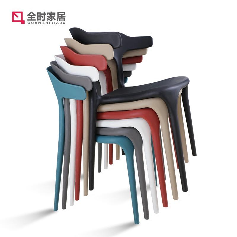 北欧餐椅牛角椅
