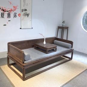 罗汉床实木新中式老榆木黑胡桃木免漆沙发床贵妃美人榻简约罗汉榻