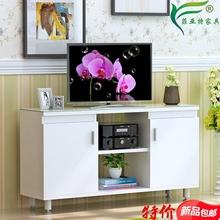 简约现代钢化玻璃特价电视机柜客厅卧室地柜小户型简易储物高款柜