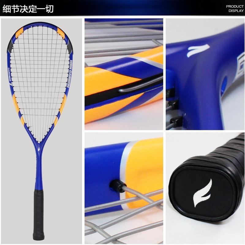 【】FANGCAN/方灿 壁球拍 全碳素 超轻 壁拍  送线 送拍套 壁球