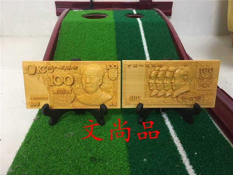 崖柏人民币雕刻手把件百元过年红包土豪金金箔高档红包金钥匙礼品