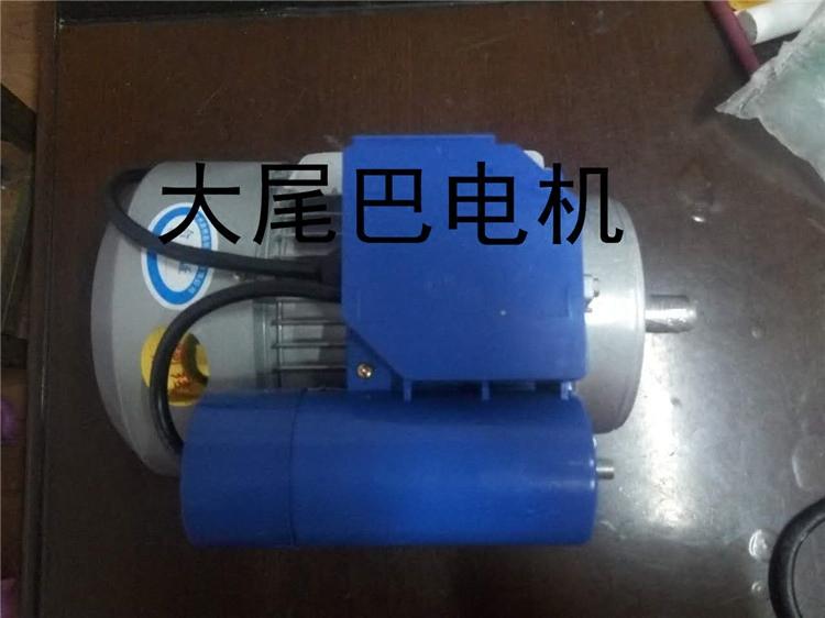 280高压洗车机铜电机