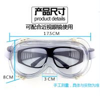 Dust-proof glasses transparent wind and fog-proof insect-proof waterproof eye mask cut onion goggles dust dust labor protection