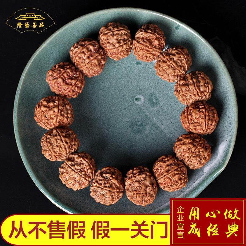 隆华轩精选尼泊尔金刚菩提子7七瓣孤品级佛珠手串同树籽爆满肉纹