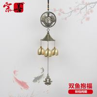 Metal copper wind chime hanging door decoration pure copper bell feng shui 煞 town house lucky shop with doorbell pendant
